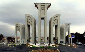 دانشگاه صنعتی اصفهان